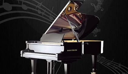 互动吧-心乐艺术钢琴团购讲解会