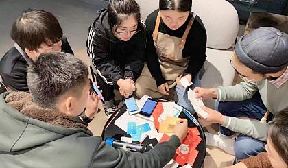 """互动吧-PROTO 创新体验工作坊:为""""聋人职场挑战""""设计"""