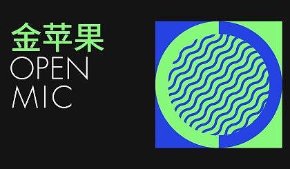 互动吧-噗哧脱口秀杭州周三金苹果音乐酒吧开放麦