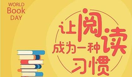 互动吧-回收筹集书籍温暖你我他!闲置书籍,原价我收了!