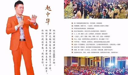 互动吧-【幸福来敲门】家庭文化交流会,构造和谐社会.幸福家庭.助力中国梦!!