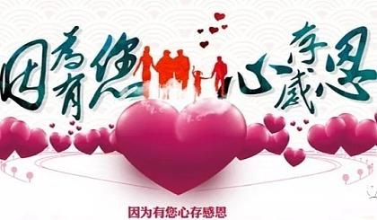 互动吧-《广西崇左市》暖冬行动——把爱带回家~让爱蔓延这个冬天
