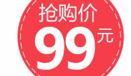 互动吧-【99元抢购】儿童声乐半年卡