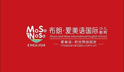 互动吧-布朗英语寒假趣味英语班,5次课让孩子快快乐乐的学到英语