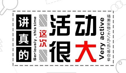 互动吧-赤峰恒泰乒乓球年后开馆-免费报名参加比赛,可获取任意视频平台一年会员