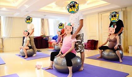 互动吧-【瑜伽-觉知孕味】孕妇助娩瑜伽、产后瘦身瑜伽公开体验课