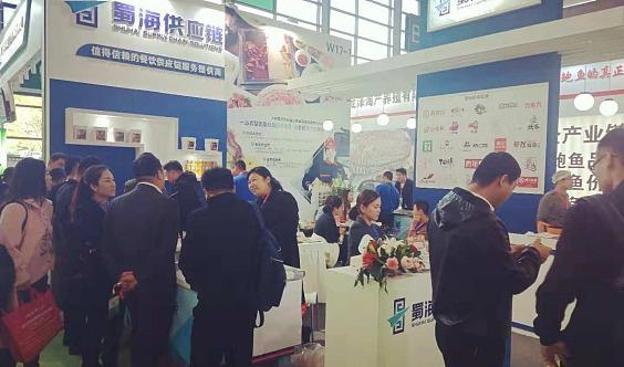 2020第十一届广州国际冷冻冷藏食品博览会