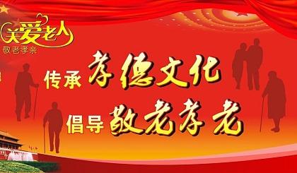 互动吧-三湘培训学校香颂校区寒假社会实践活动报名啦!