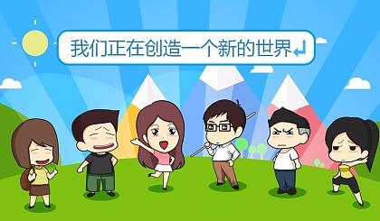 互动吧-3月16日大武汉红娘、六口茶社第1期 创业相亲会