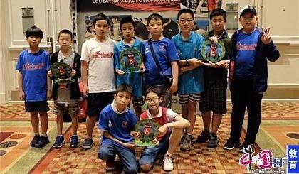 互动吧-2018Botball机器人国际总决赛落幕 中国代表队斩获卓越工程奖一等奖