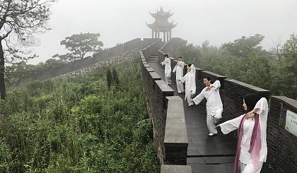 互动吧-青城太极拳养生功法(白领必备)