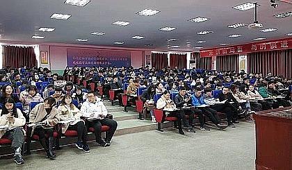 互动吧-中公教育一战成功公益培训