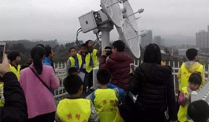 互动吧-【河源晚报小记者】周六亲子活动,一起去参观气象局,科普气象知识吧!