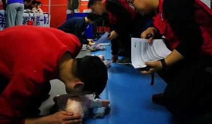 互动吧-4月20日美国心脏协会(AHA)最新急救培训(南京站)
