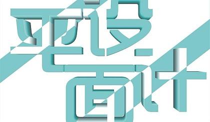 互动吧-惠阳淡水哪里有广告平面设计班