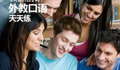 互动吧-杭州BEC培训,商务英语口语学习班,零基础迅速提升