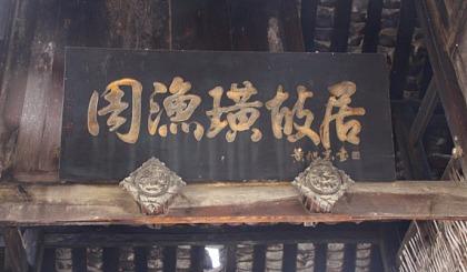 """互动吧-黔中诗社""""悠悠文化梦""""春季主题采风活动启事"""