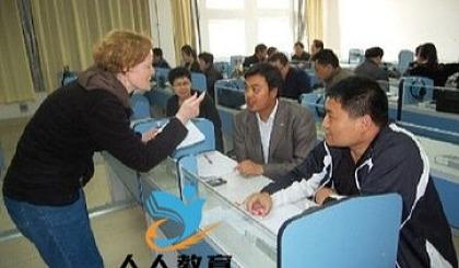 互动吧-惠州惠阳淡水人人教育2019年4月17日英语基础班开新班了