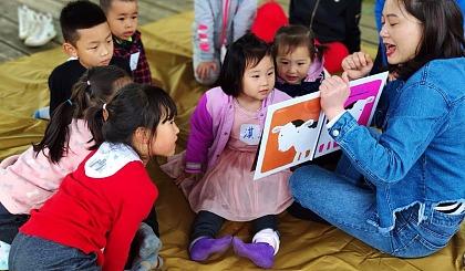 """互动吧-5月1日""""小小全能阅读家""""——感受四季2-6岁户外阅读活动课招募中"""