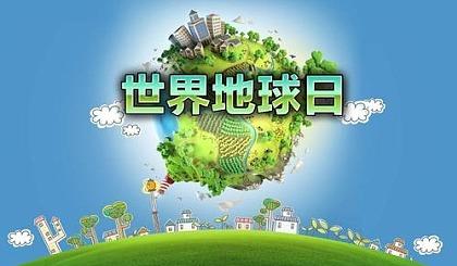 互动吧-瓦力工厂少儿编程中心地球环保日活动