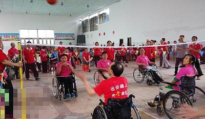 互动吧-2019年郴州市残障人士趣味运动会残友报名帖