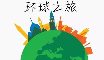 互动吧-运动宝贝国际早教宝龙中心环球之旅再次启航,给宝贝领取专属登机牌吧~