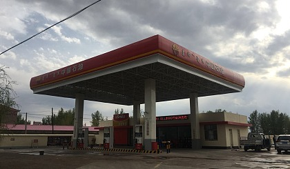 互动吧-红山中石油加油站,5.1惠民大放送,领取千元加油礼包,数量有限!