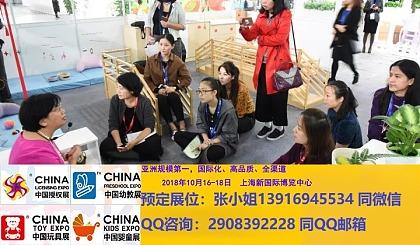 互动吧-2019上海国际幼教展|中国音乐教育展会