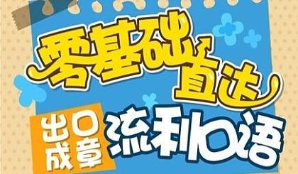 互动吧-深圳商务英语培训,职场英语轻松突破班,流利口语大声说