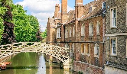 互动吧-上海去英国夏令营费用多少,深切体验英国大学课程