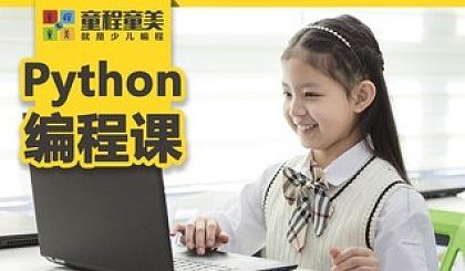互动吧-0元抢购价值388元的Python课程!(成都9家门店 可就近选择)