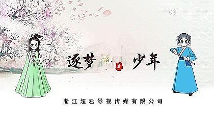 互动吧-电视剧《逐梦少年》全国小演员招募大赛成都站2