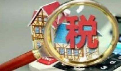 互动吧-杭州站《节税体系》精华导入班,合理合规有效解决财税、各种财税问题