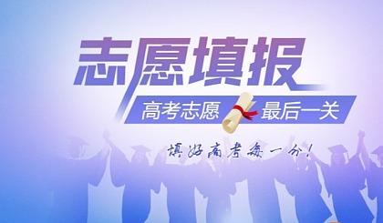 互动吧-2019高考志愿填报服务!火爆招商!!!