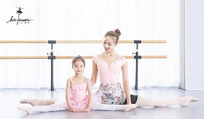 互动吧-【9.9元4节】**抢购一个月公主●霓好价值880元精品舞蹈课程!