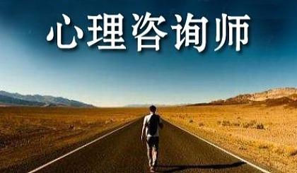 互动吧-【福州心理咨询师免费体验课】阶段性测评数据提供详尽规划与指导
