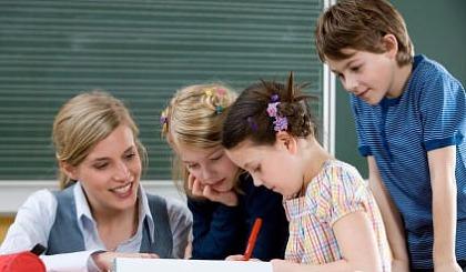 互动吧-武汉小学同步辅导、初中同步课程、高中同步课程