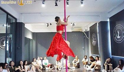 互动吧-艾爽国际舞蹈培训