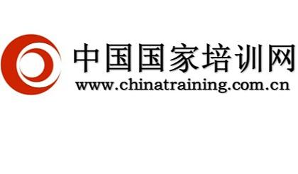 互动吧-【报考通知】中国国家培训网《居家康养管理师》首次全国统考