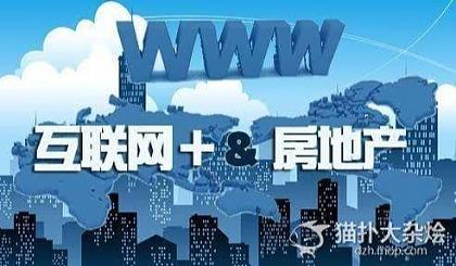 互动吧-启航房培—2019房地产行业的互联网思维与新媒体营销实战骏老师
