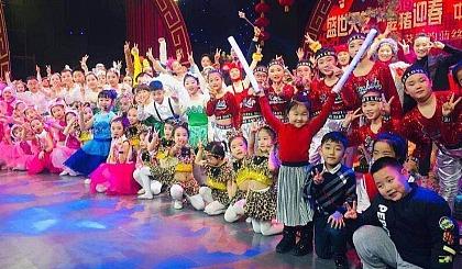 互动吧-火爆啦~~~【中传天艺】5月送课月!9.9元6节课!一年舞蹈免费送!!!