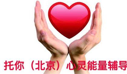 互动吧-北京托你七台河分站企业家交流会