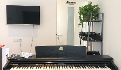 互动吧-成人零基础钢琴体验课