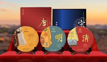 互动吧-保定——妙贡堂朝贡系列●茶王品鉴会