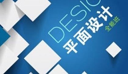互动吧-平面设计培训,UI设计培训,网页,室内设计培训