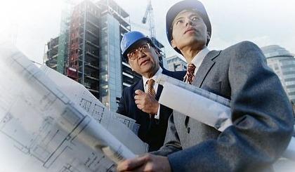 互动吧-滨州BIM培训,造价工程师报考条件