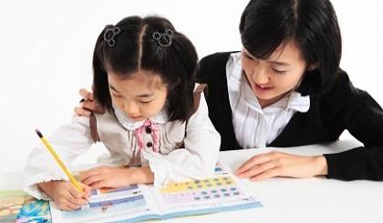 互动吧-南京小学三年级英语辅导,至高对折优惠