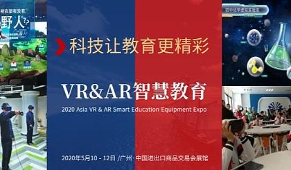 互动吧-亚洲橡塑博览会暨亚洲包装印刷博览会