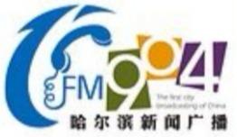 哈尔滨广播电台《天天向上》节目组特邀陈老师讲座