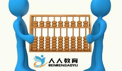 互动吧-惠州惠阳学会计哪里好 惠州会计培训机构